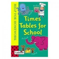 Times Tables for schools